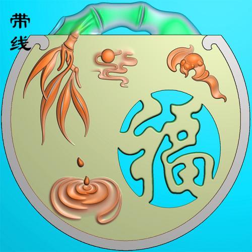 蝙蝠福字竹子精雕图(ZN-017)