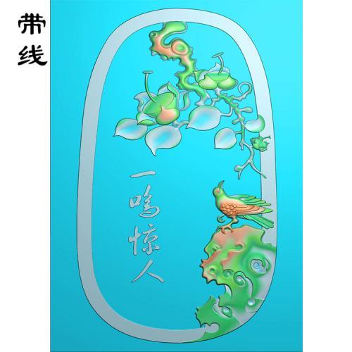 玉雕梅花一鸣惊人花鸟精雕图(QHN-023)