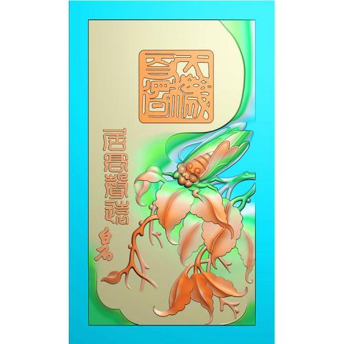 金蝉知了精雕图(GJC-022)