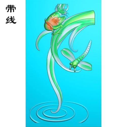 玉雕蜻蜓鸟牌子精雕图(QCL-006)