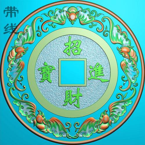 五福招财进宝挂件蝙蝠精雕图(BF-016)