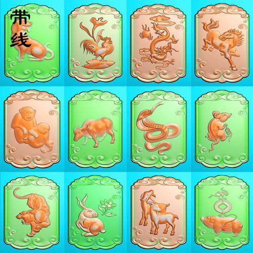 一套方形十二生肖精雕图(SX-002)