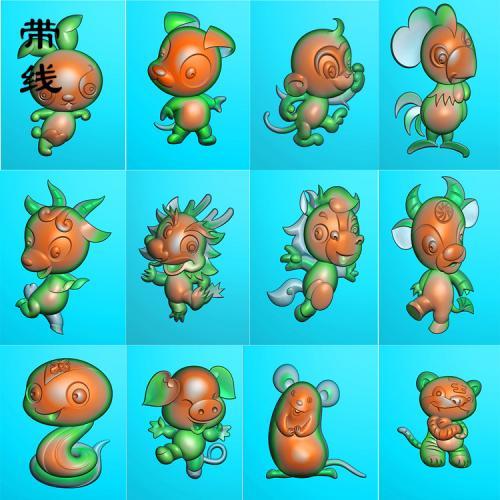 卡通十二生肖精雕图(SX-004)
