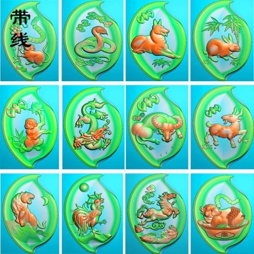 十二生肖精雕图(SX-008)