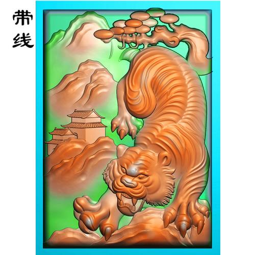 老虎精雕图(GH-014)