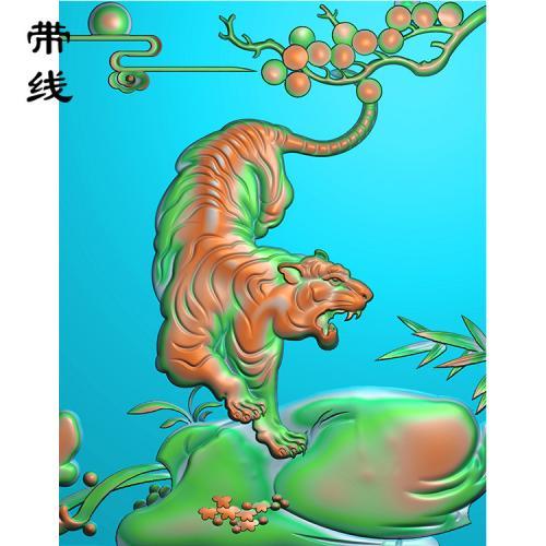 老虎下山精雕图(GH-026)