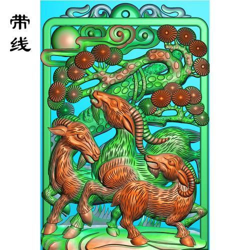 46牌三羊开泰精雕图(GY-002)