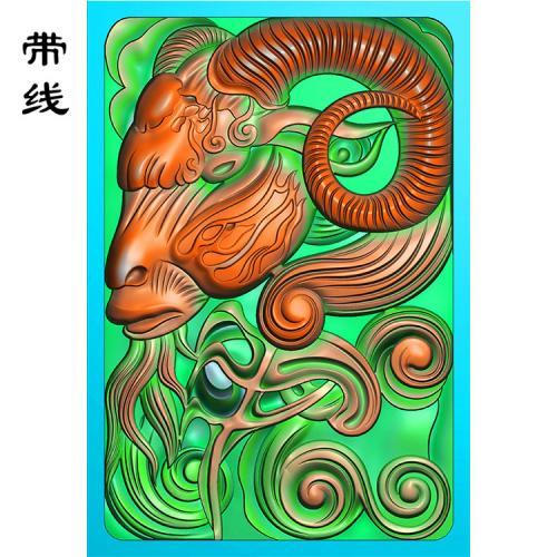 46牌羊精雕图(GY-003)