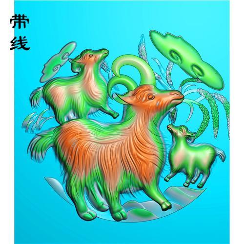 三阳开泰精雕图(GY-009)