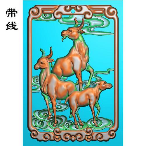 三阳开泰精雕图(GY-012)