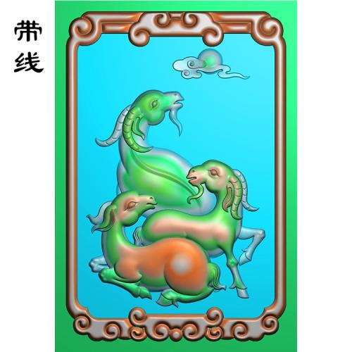 三阳开泰精雕图(GY-014)