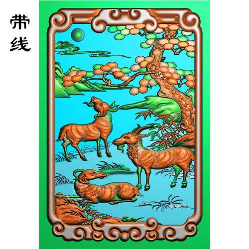 三阳开泰精雕图(GY-015)