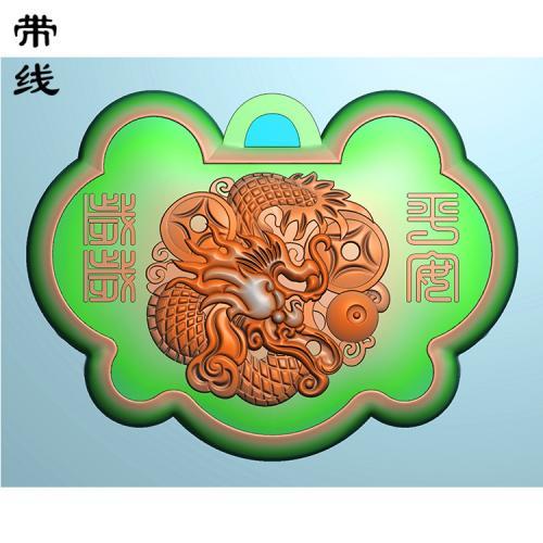 龙福寿长命锁精雕图 (CMS-116)