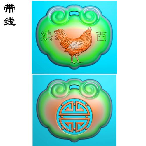 宝宝锁鸡长命锁精雕图 (CMS-118)