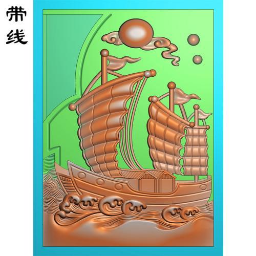一帆风顺挂件精雕图(QTG-016)