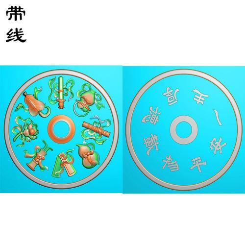 八宝挂件精雕图(QTG-021)