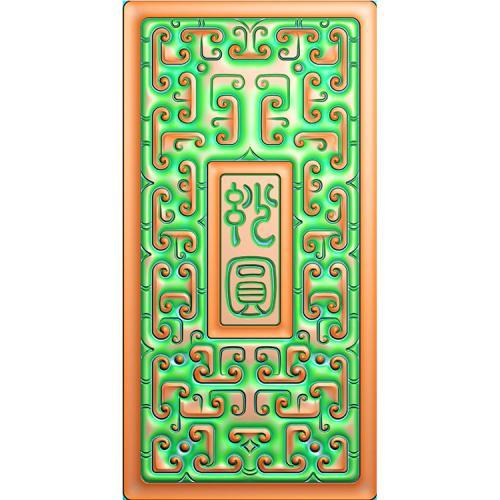 仿古方牌挂件精雕图(QTG-039)