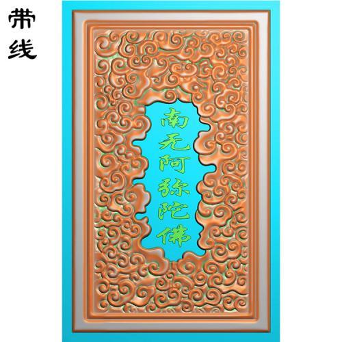 南无佛牌精雕图(QTG-065)