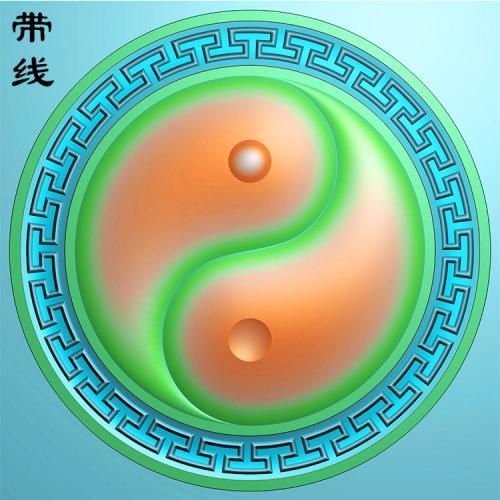 太极八卦挂件精雕图(QTG-074)