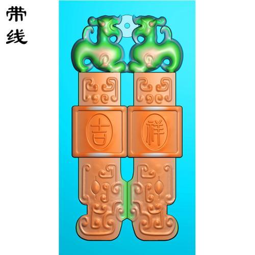 玉雕貔貅吉祥牌挂件精雕图(QTG-092)