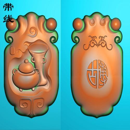 玉雕牌挂件精雕图(QTG-095)