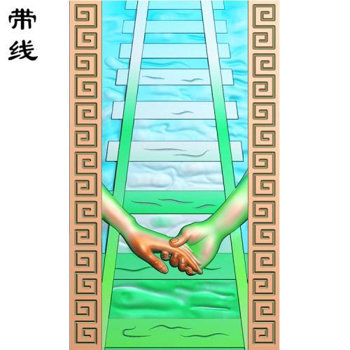 执子之手挂件精雕图(QTG-100)