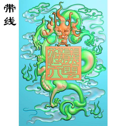 龙牌挂件精雕图(FLF-153)