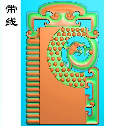 仿古龙凤乳丁牌精雕图(RDP-005)
