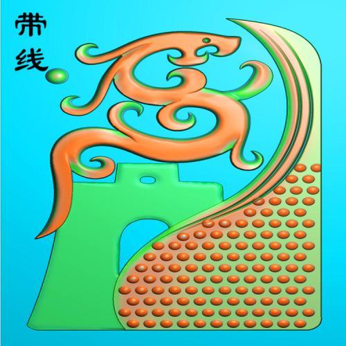 仿古龙乳丁牌精雕图(RDP-030)