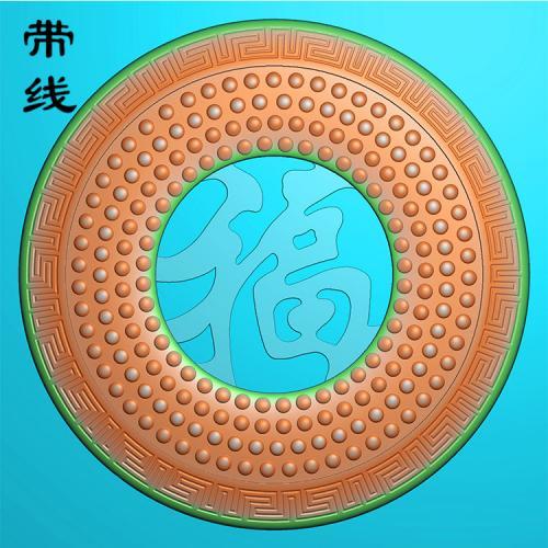 仿古乳丁福牌精雕图(RDP-049)