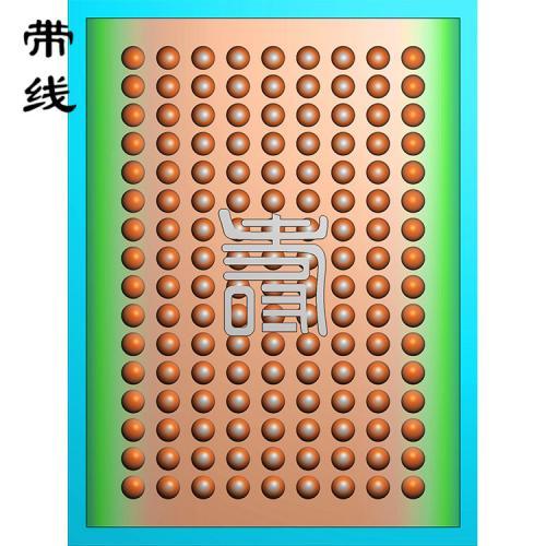 玉雕挂件乳丁寿牌精雕图(RDP-055)