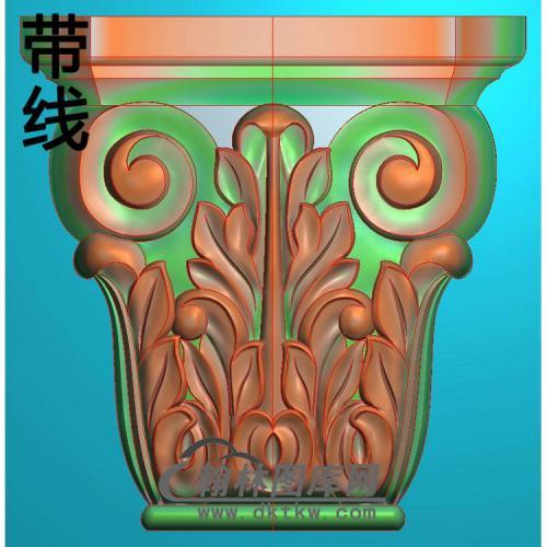 欧式罗马柱头精雕图(LZT-020)