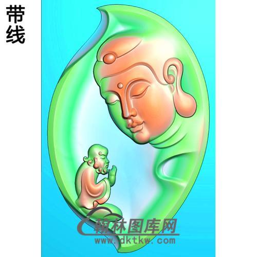 观音菩萨头像半身精品挂件精雕图(BGY-617)