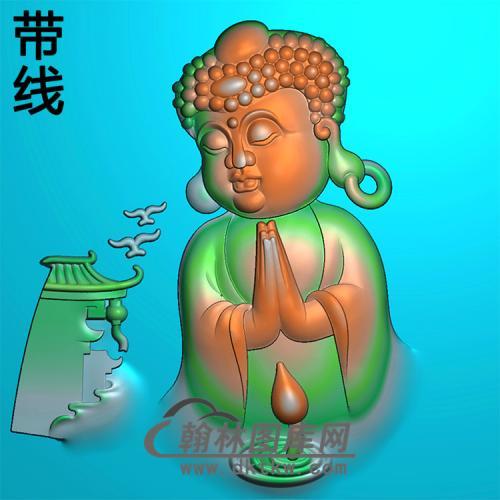 宝宝佛精雕图(BBF-123)