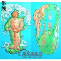 其他神佛精雕图(TSF-014)