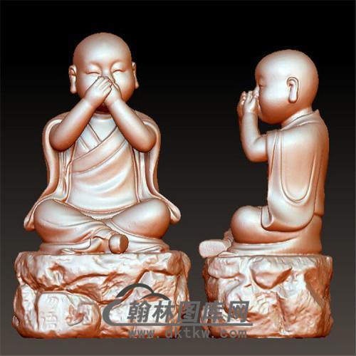 勿语小和尚立体圆雕图(BBF-032)