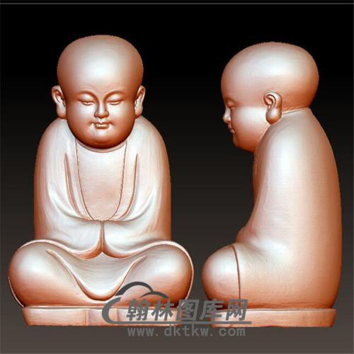 小和尚立体圆雕图(BBF-033)