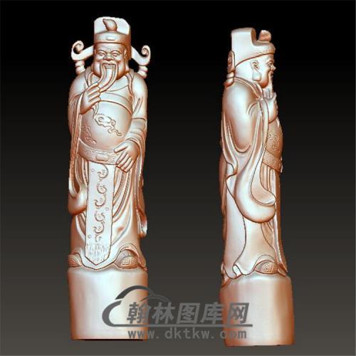 福星财神立体圆雕图(YQT-034)