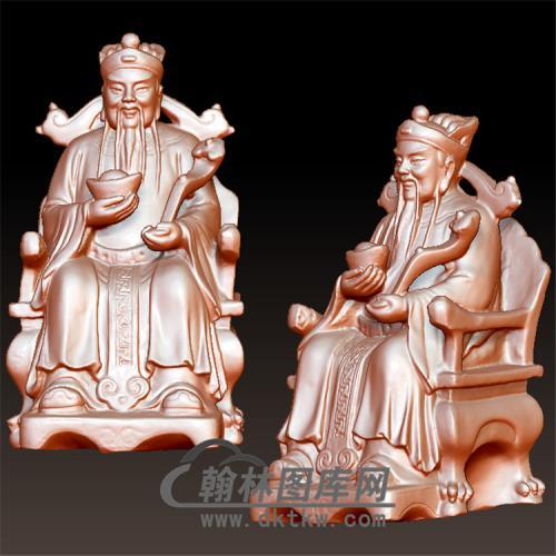坐椅官好财神立体圆雕图(YQT-065)