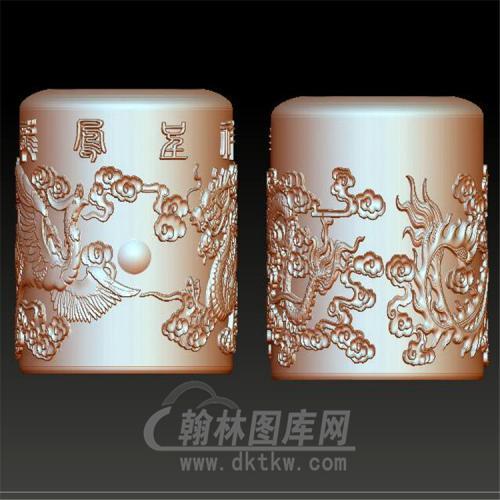 龙凤呈祥笔筒立体圆雕图(YBT-006)