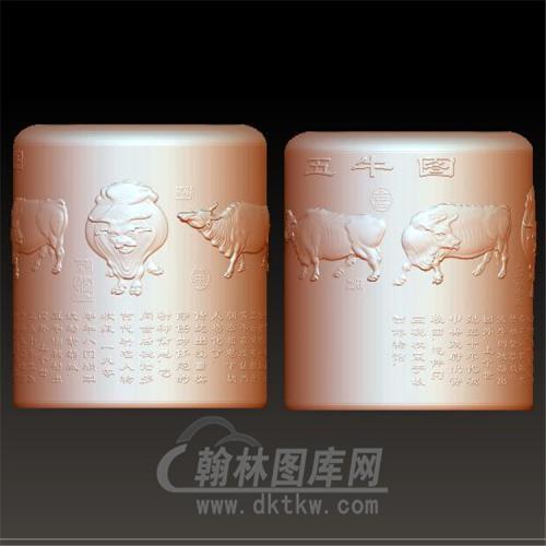 五牛笔筒立体圆雕图(YBT-018)