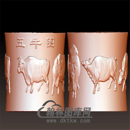 五牛圆柱图笔筒图立体圆雕图(YBT-044)
