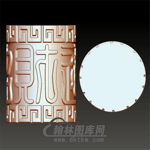 招财进宝桶珠手串立体圆雕图(YST-038)