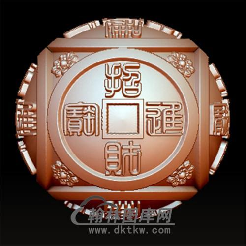 招财珠立体圆雕图(YSQ-024)