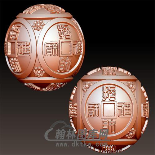 招财珠立体圆雕图(YSQ-061)