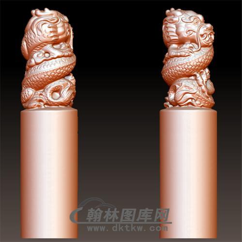 龙印章立体圆雕图(YYD-008)