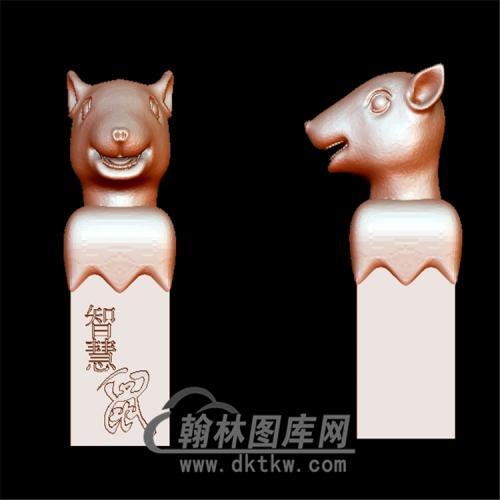 鼠头印章立体圆雕图(YYD-019)