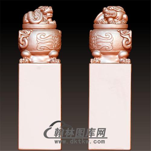 金鼎貔貅狮子印章立体图立体圆雕图(YYD-022)