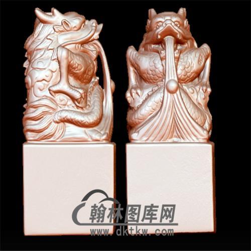 龙印章立体圆雕图(YYD-025)