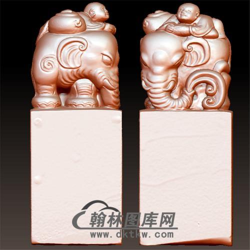 大象印章立体圆雕图(YYD-035)